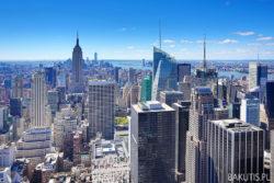 Zobaczyć Nowy Jork!
